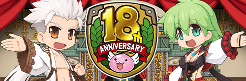 18th-anniversary.png