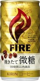fire微糖.jpg